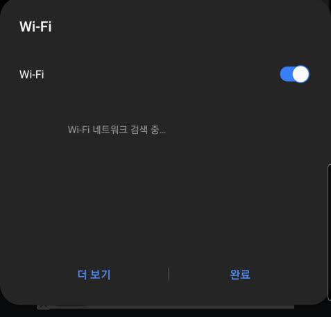 와이파이연결1.jpg