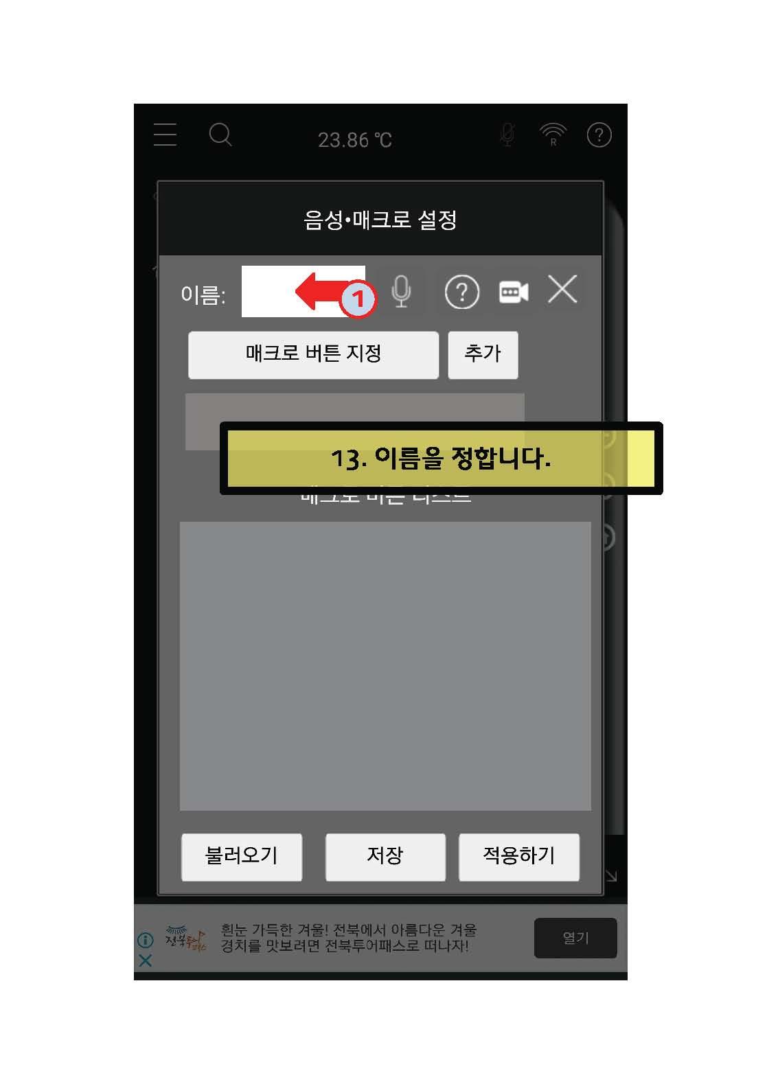 도채비_외부제어_페이지_09.jpg