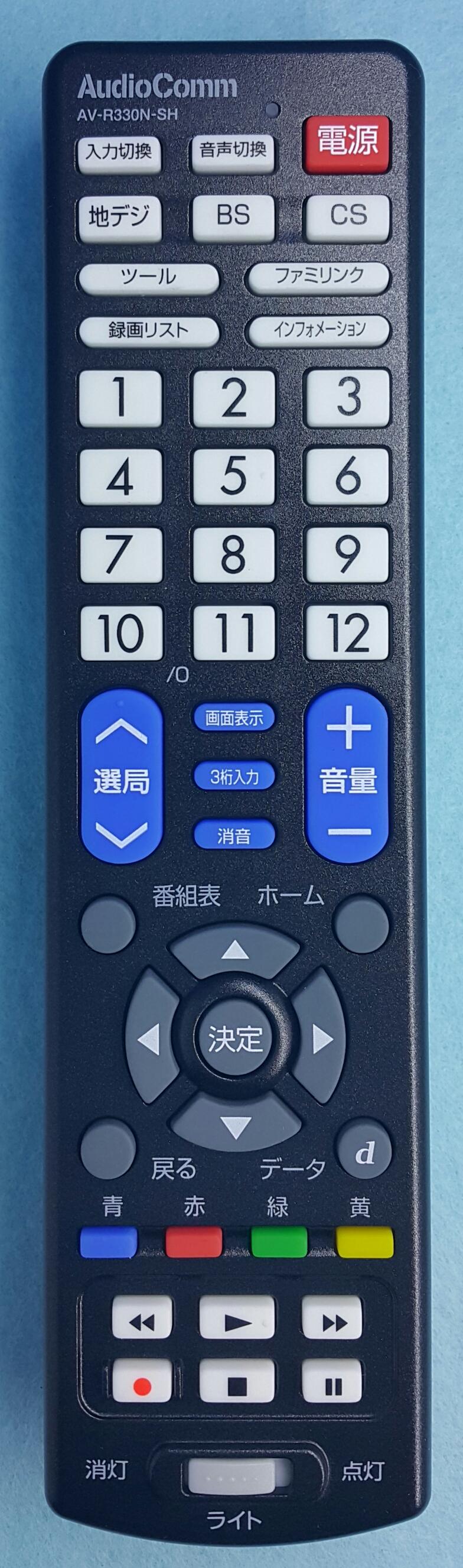 SHARP_AV-R330N-SH_X555A F148_TV.SHARP_00015_cover.png