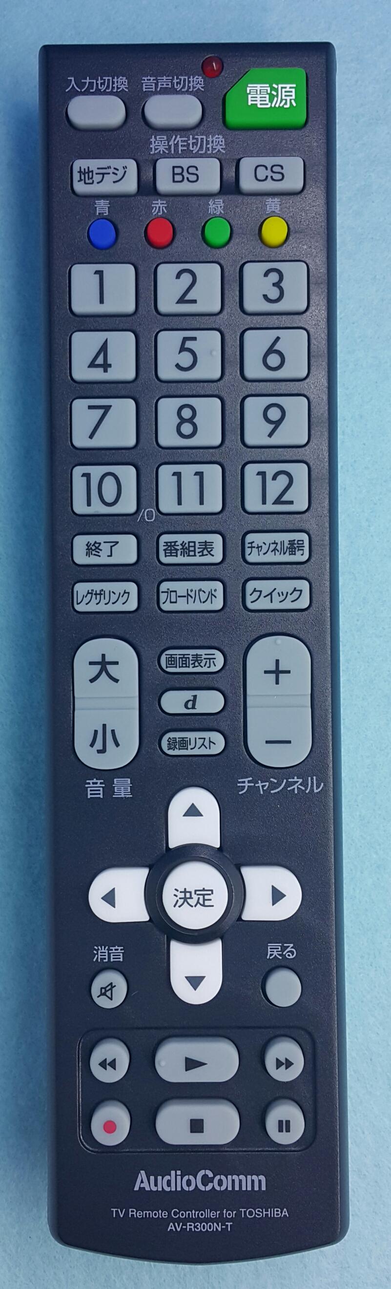 TOSHIBA_AV-R300N-T_L02FD 48B7_TV.TOSHIBA_00004_cover.png