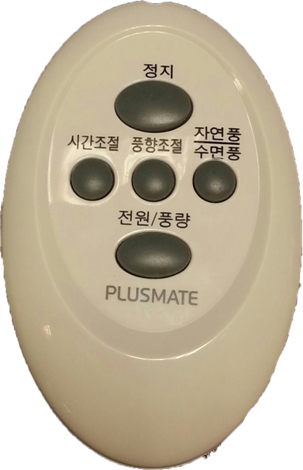 PLUSMATE_FAN_001_cover.png