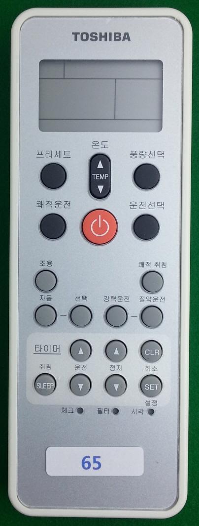 Toshiba aircon kr.jpg