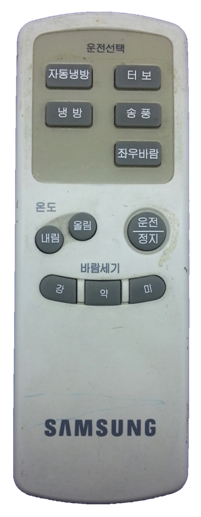 SAMSUNG_AIR_ARC-225_cover.png
