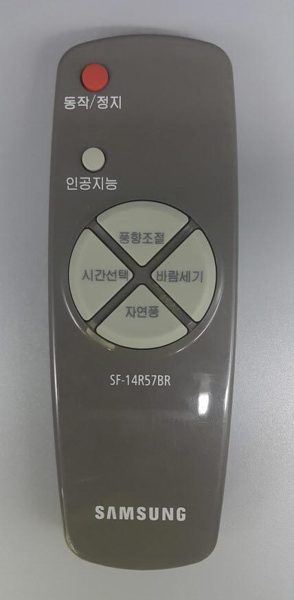 삼성선풍기.jpg