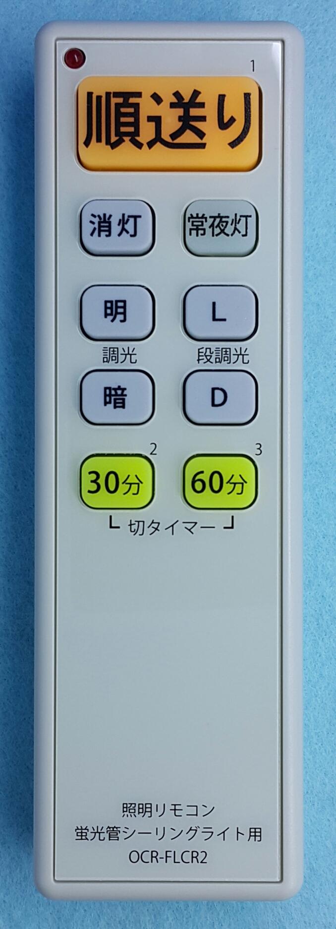 TOSHIBA_OCR-FLCR2_2112_XE730 E11E_LAMP_cover.png