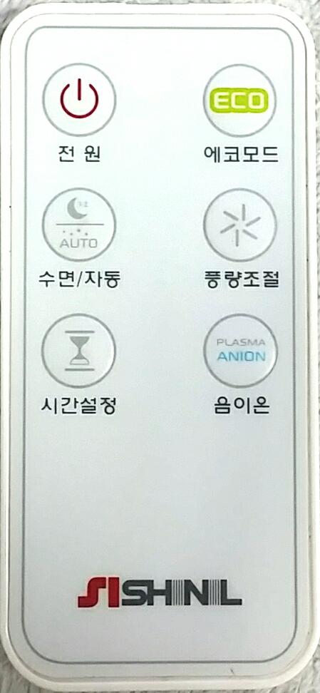 신일-SHINIL_SAR-HP30-SM-N900K-공기청정기_ETC_cover.png