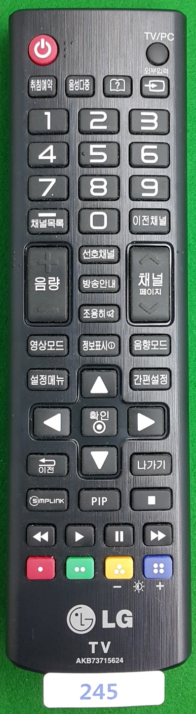 LG_AKB73715624_L20DF 10EF_TV.LG_00111_cover.png