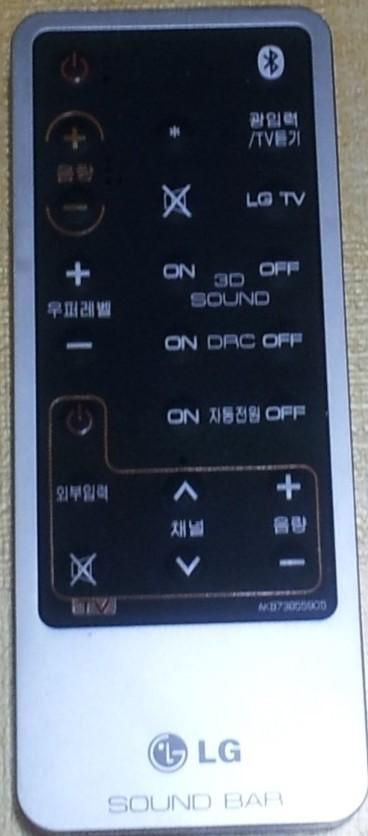 LG_SOUND_BAR01.jpg