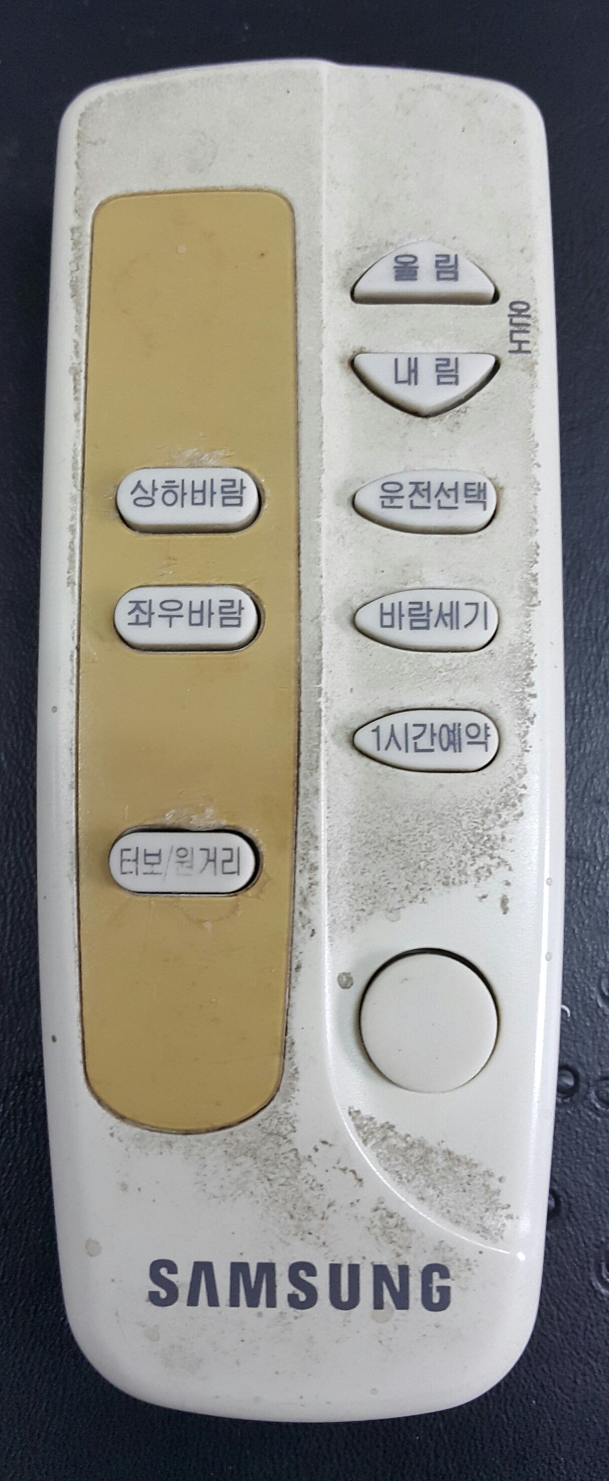 SAMSUNG_ARC-707_AIRCONDITIONER_cover.png