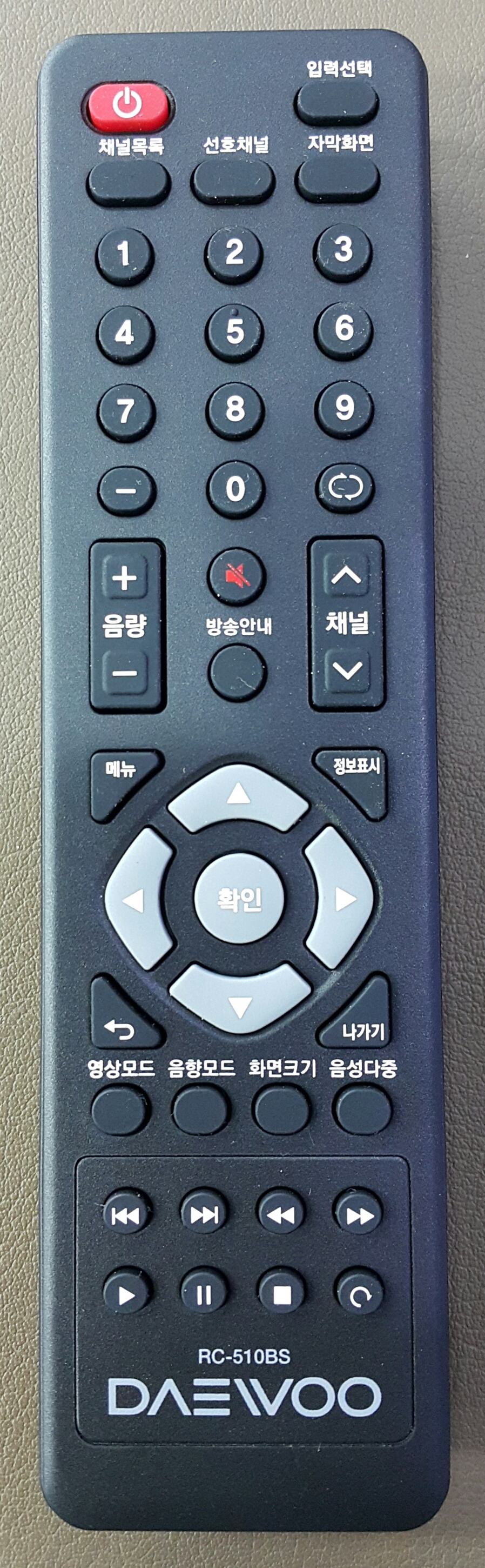 DAEWOO_RC-510BS_M28D4 651A_TV.DAEWOO_00005_cover.png