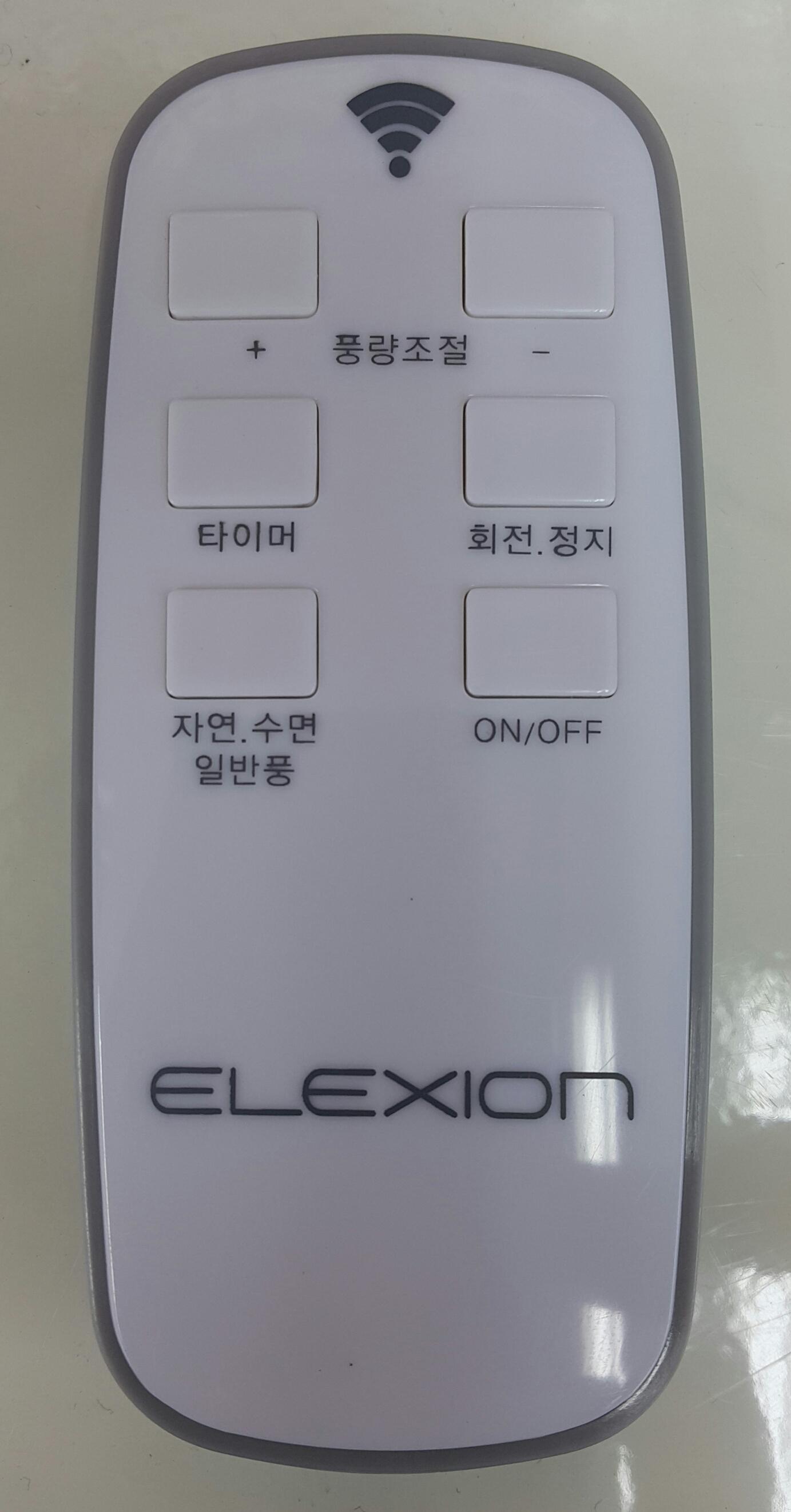 ELEXION_ELEXION_XFFFF FFFF_FAN.ELEXION_00002_cover.png
