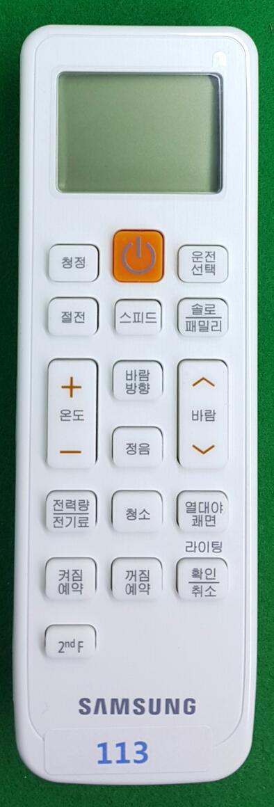 SAMSUNG_AIR_113 01.jpg