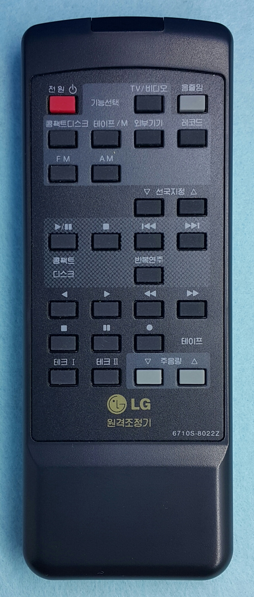 LG_6710S-8022Z_S0808 7887_AUDIO.LG_00001_cover.png