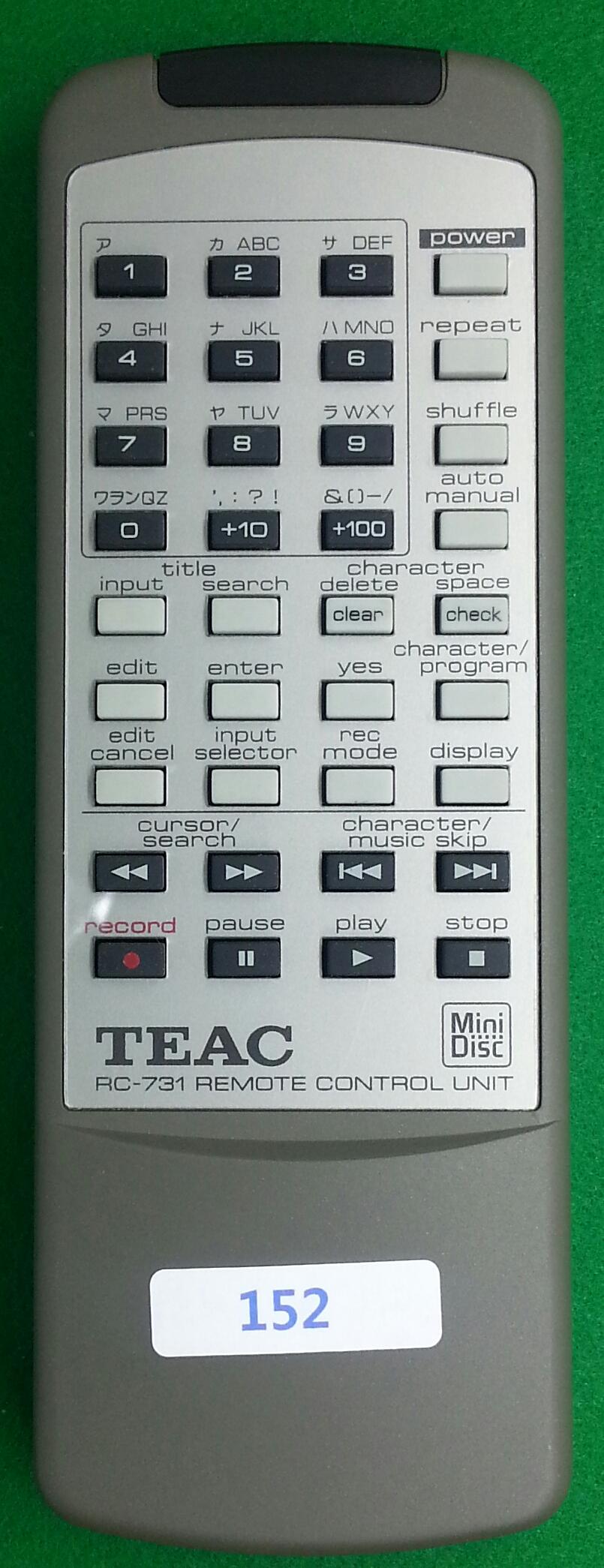 152_TEAC_RC-731-0.jpg
