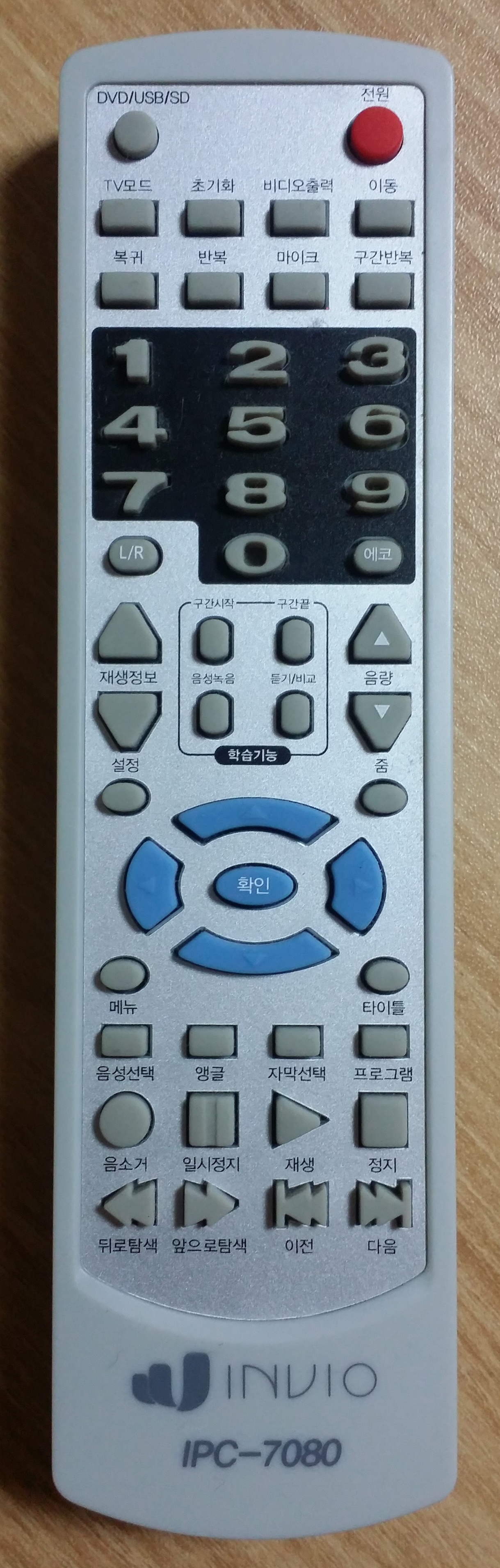 IPC-7080리모콘.jpg