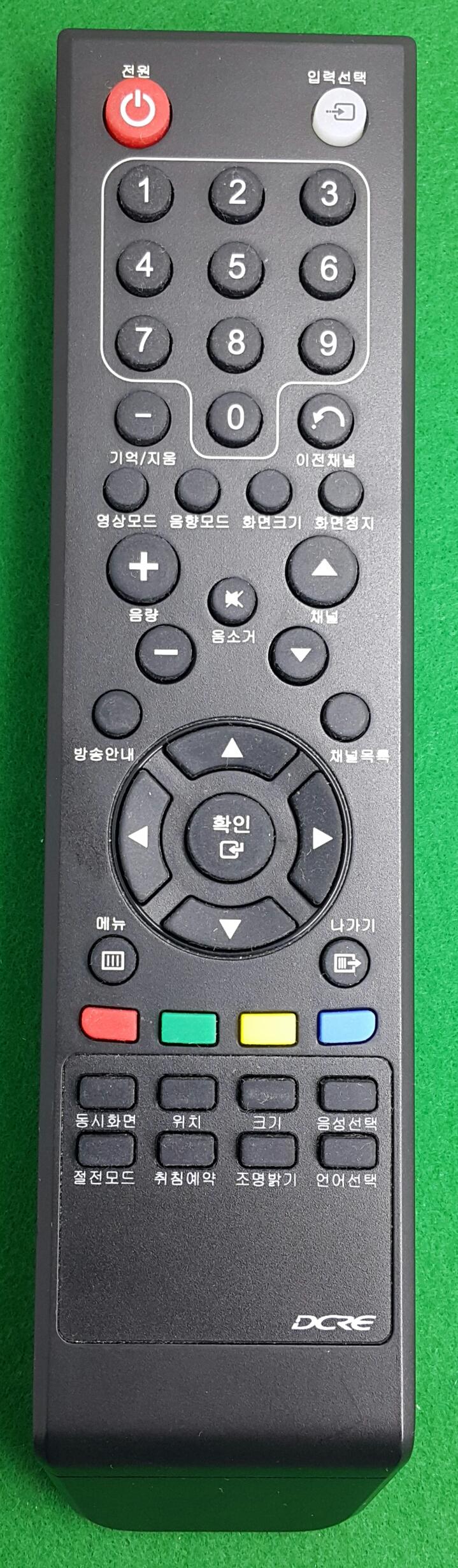 CEIN BLU_CEIN BLU_L807F 3AC5_TV.CEIN_BLU_00001_cover.png
