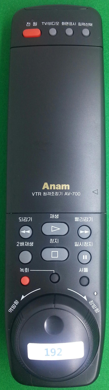 192_ANAM_AV-700_cover-1.jpg