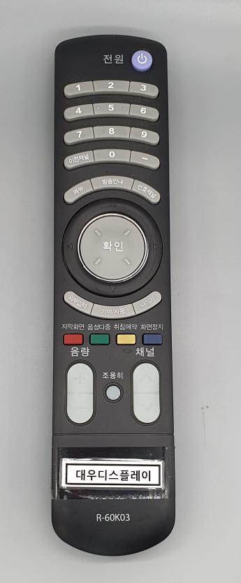 대우디스플레이-R-60K03.jpg
