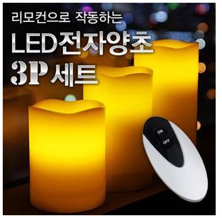 LED_전자양초.png