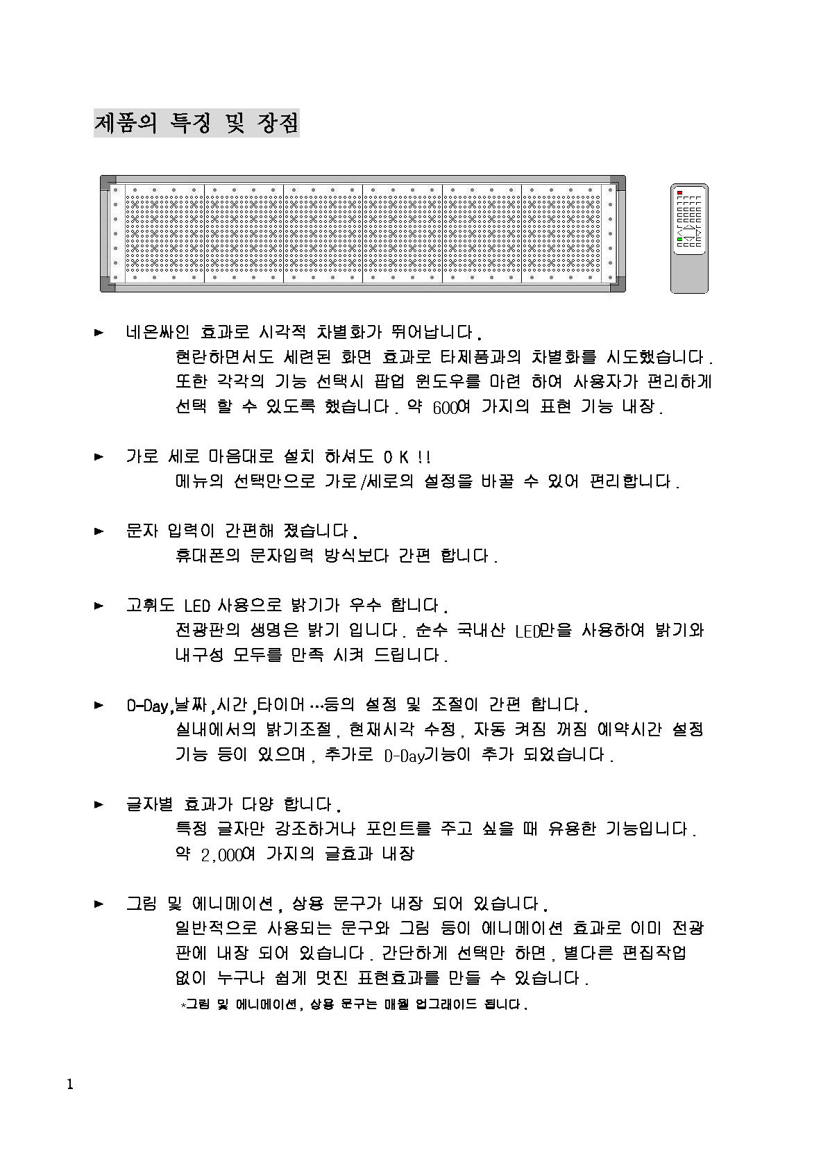 보이네_사용자설명서_검정색_페이지_01.jpg