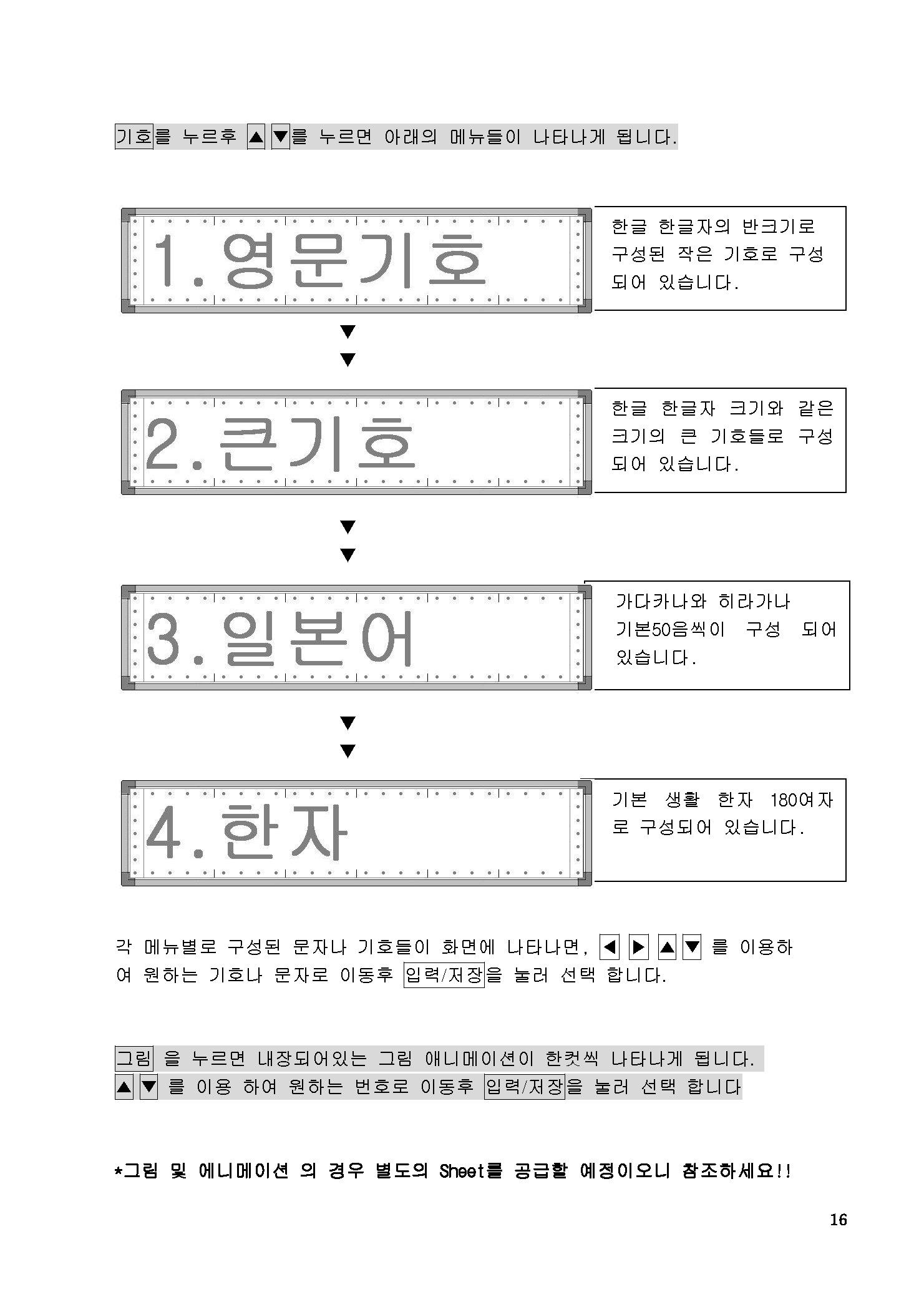 보이네_사용자설명서_검정색_페이지_14.jpg