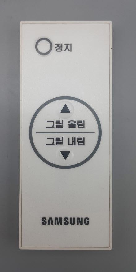 삼성그릴리모컨.jpg