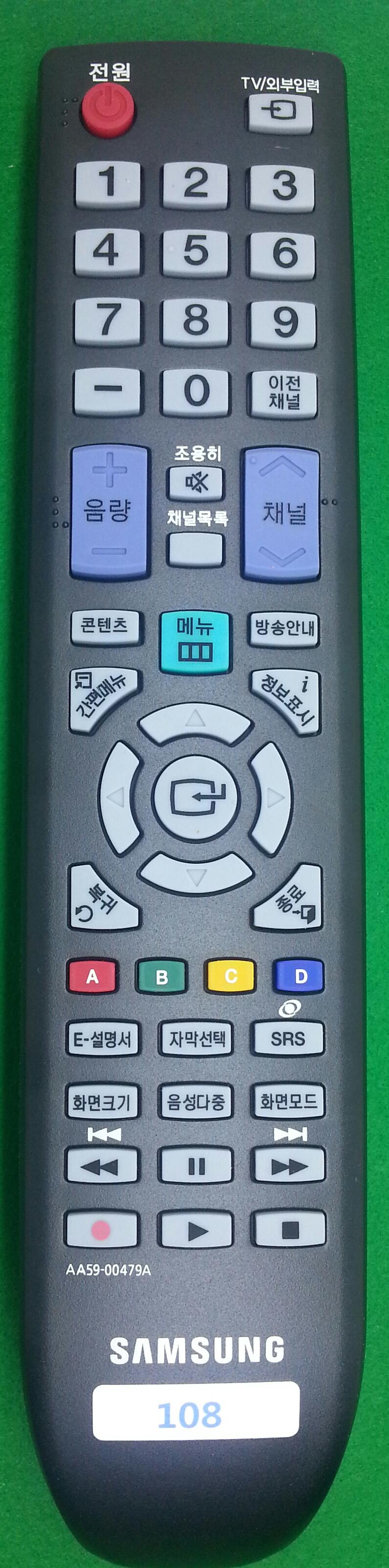 삼성108_cover-0.jpg
