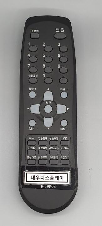 대우디스플레이 R-59k03.jpg