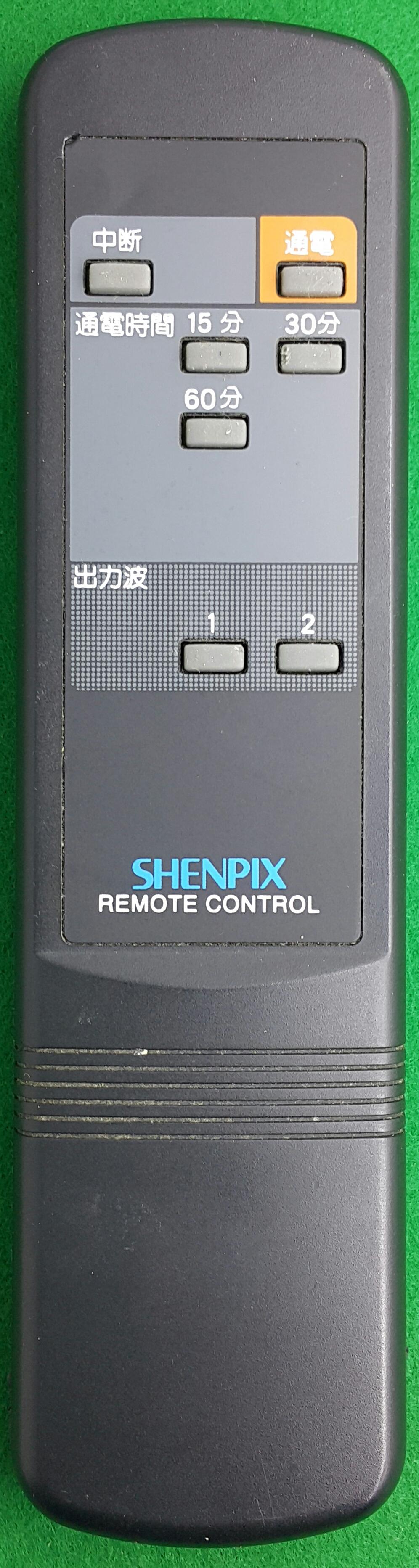 SHENPIX.jpg
