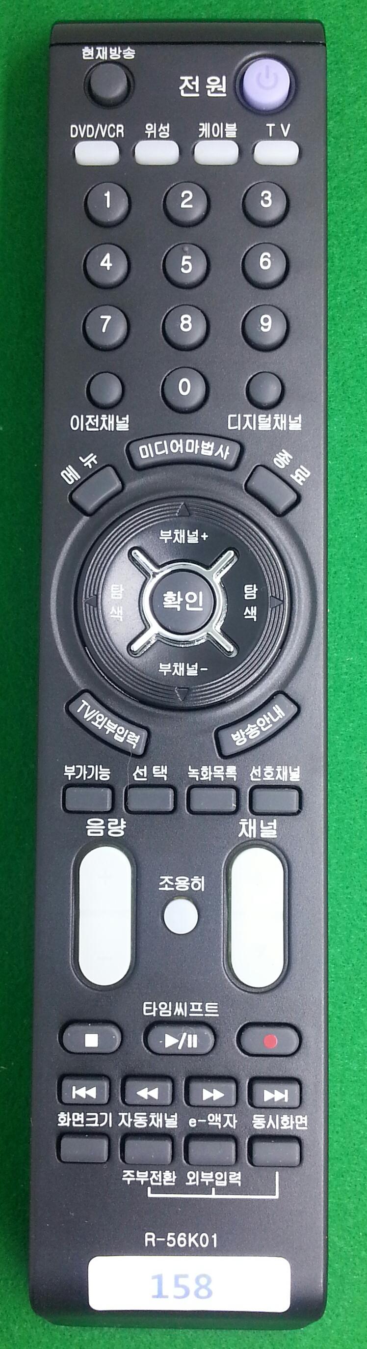 158_DAEWOO_TV_R-56K01-0.jpg