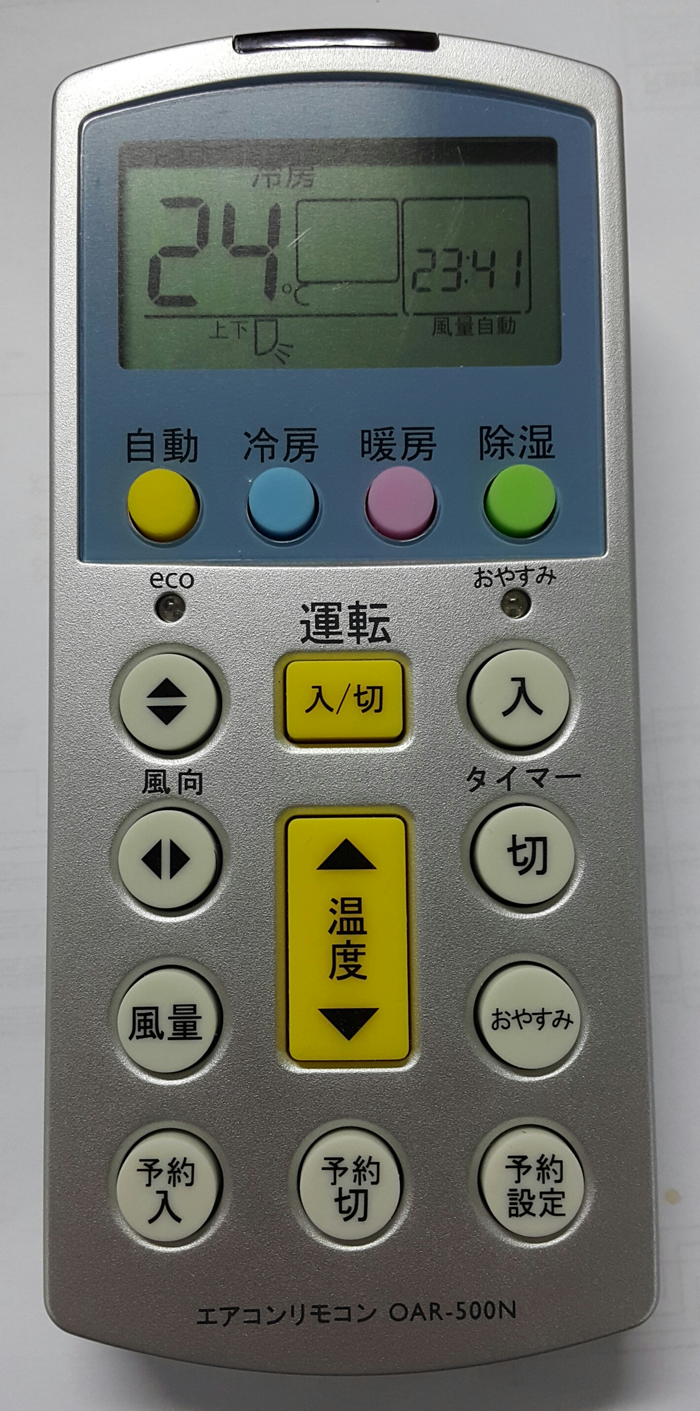 TOSHIBA_MJPAC26_AIRCONDITIONER_cover.png