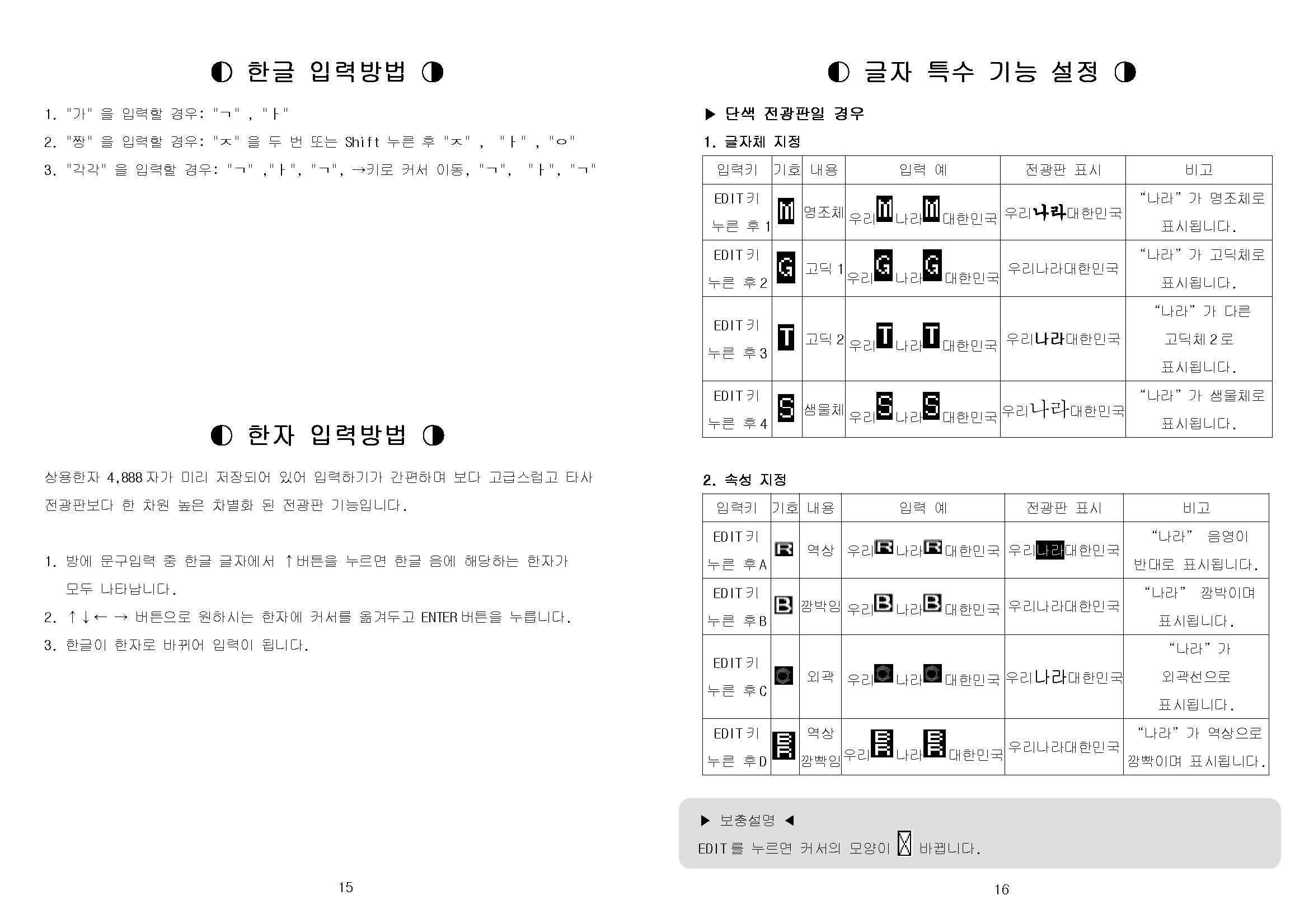 리모콘설명서_페이지_09.jpg