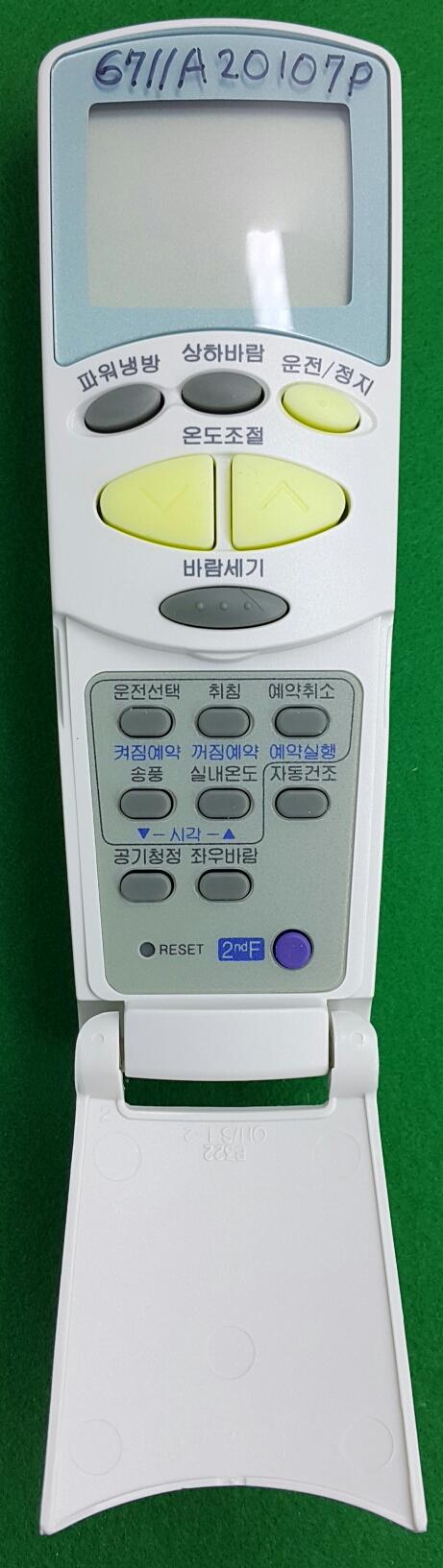 LG 6711A20107P AIR 01.jpg