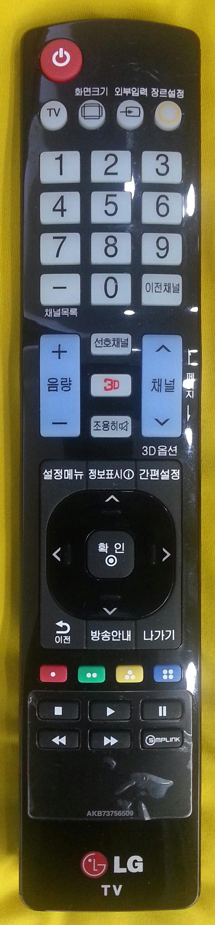 LG509.jpg