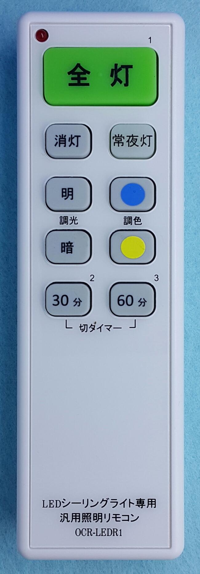 TOSHIBA_Toshiba1111_XE730 E916_LAMP_cover.png