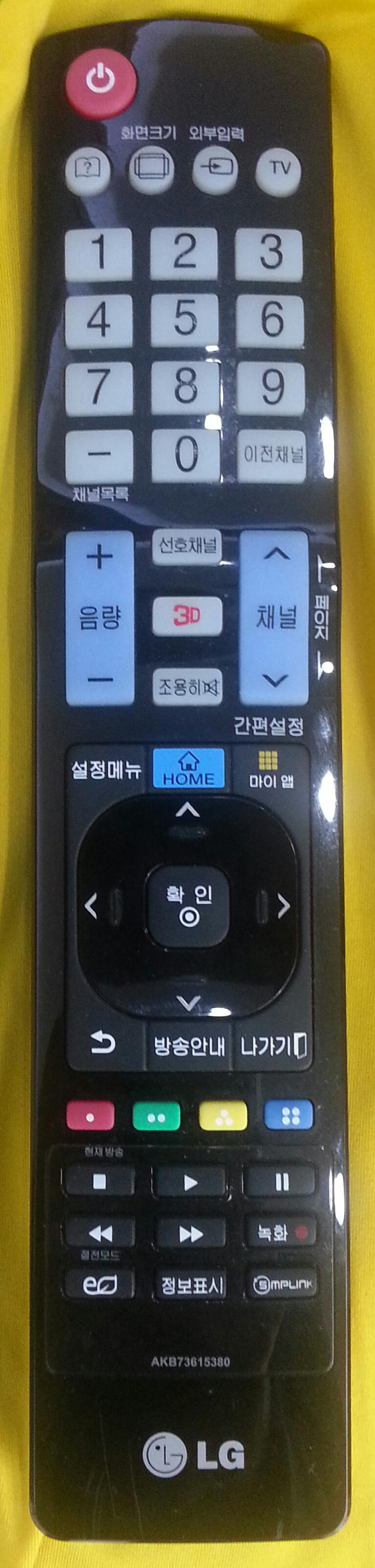 LG380.jpg