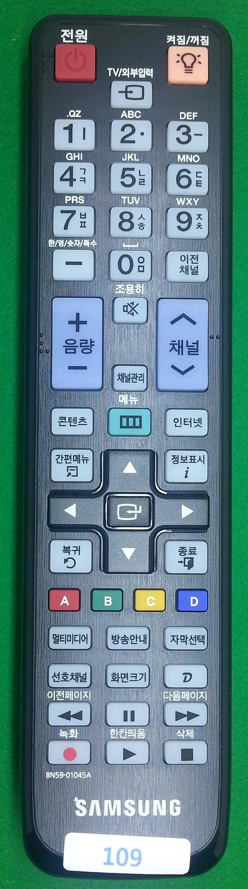 삼성109_cover-0.jpg