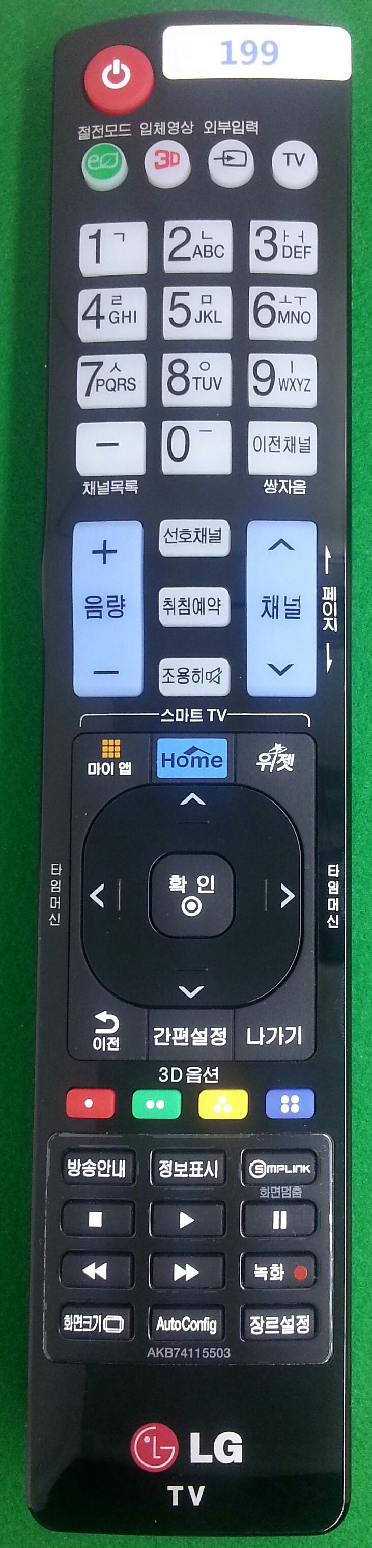 LG_199_cover-0.jpg