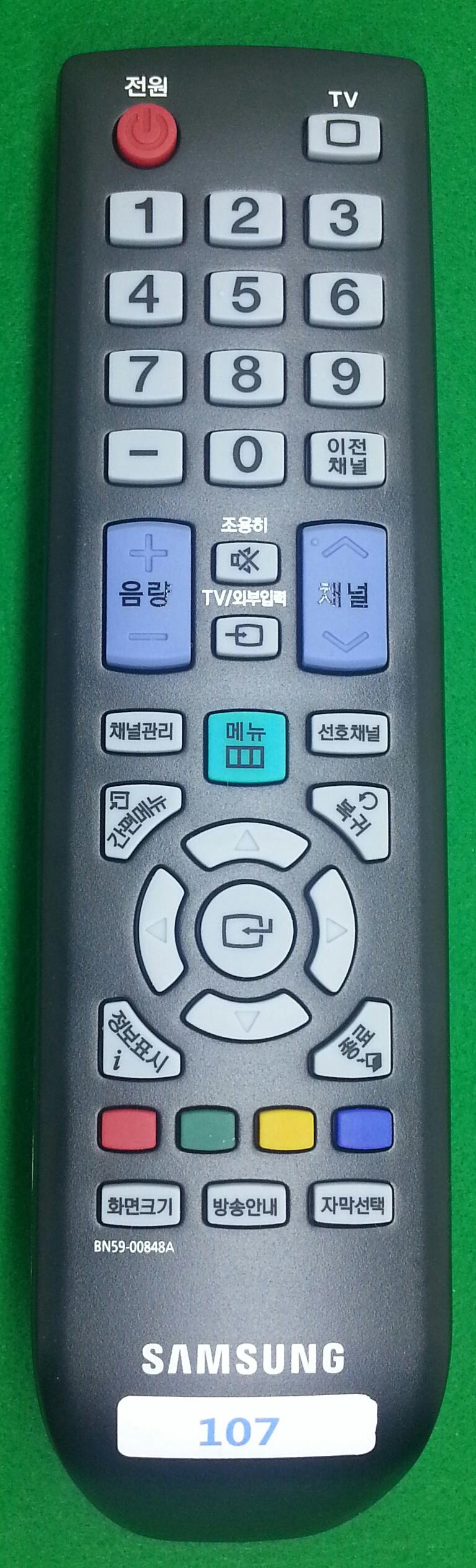 삼성107_cover-0.jpg