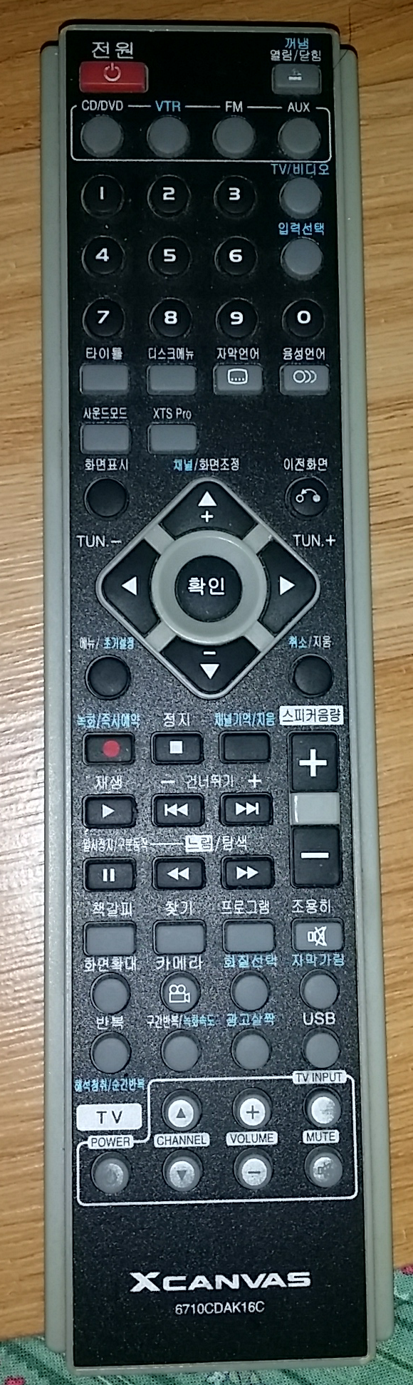 LG_HC532-6710CDAK16C_TV_cover.png