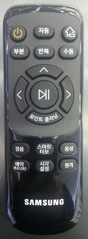 삼성청소기_cover-0.jpg