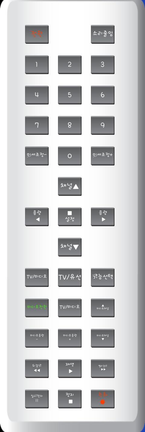 LG.상성(TV.비디오.비디오비전)02.jpg