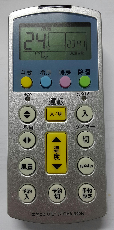 MITSUBISHI_MJPAA01_AIRCONDITIONER_cover.png