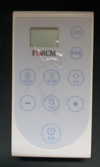 FORCM.jpg
