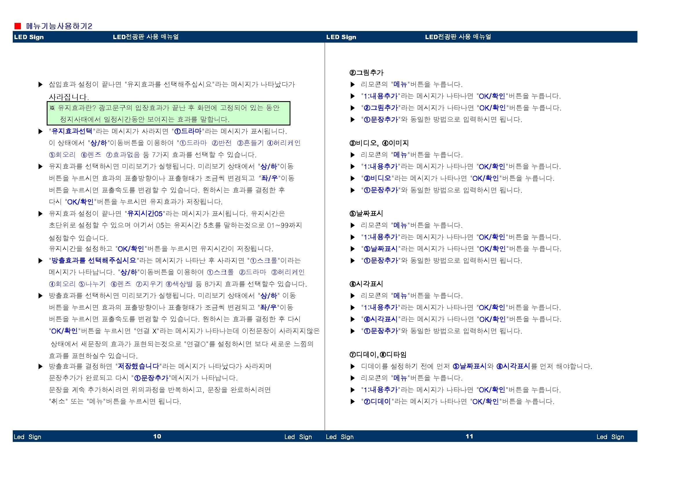 https online2pdf com pdf arrange pages