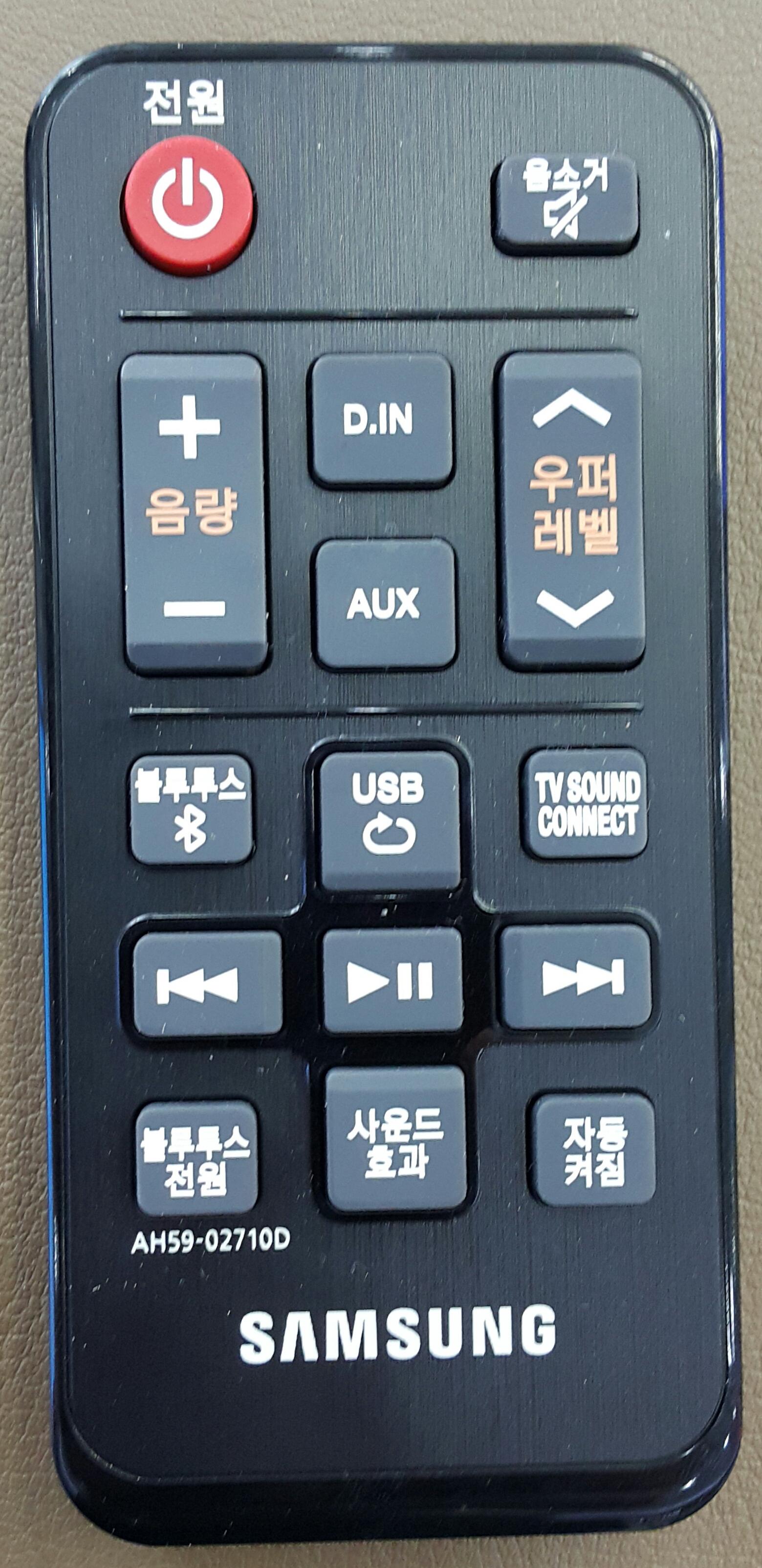 SAMSUNG AH59-02710D.jpg