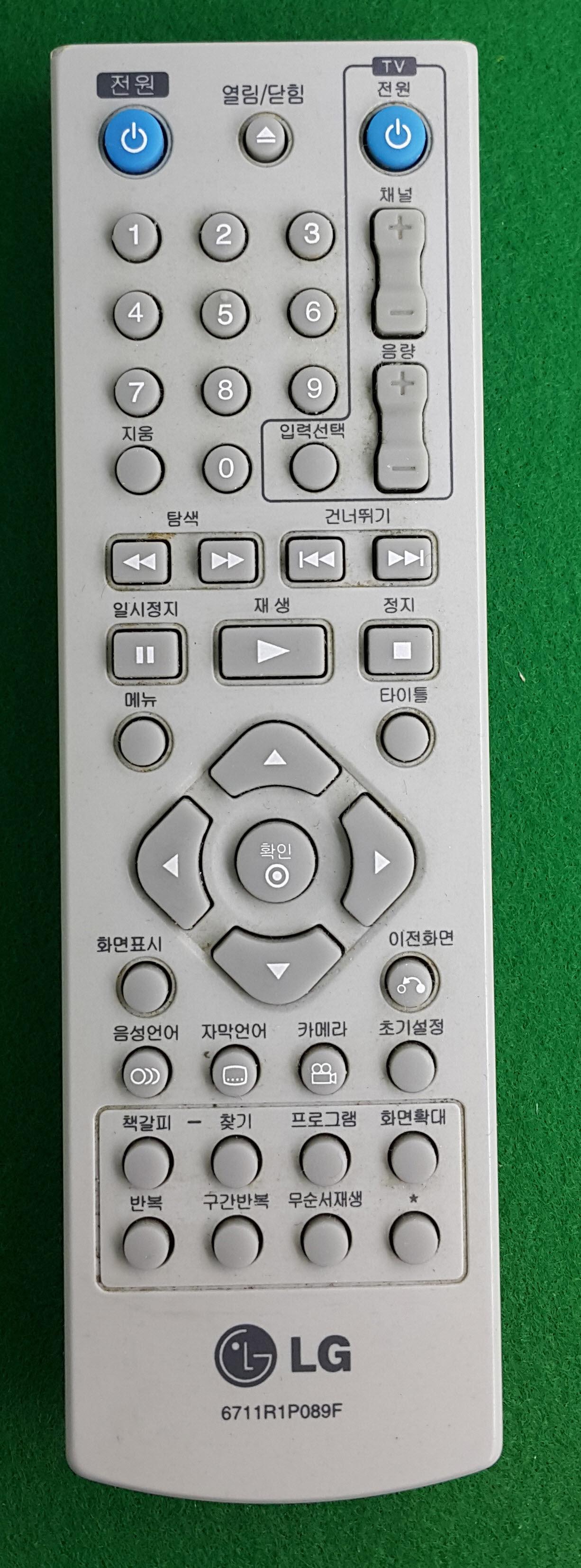 LG TV DVD.jpg
