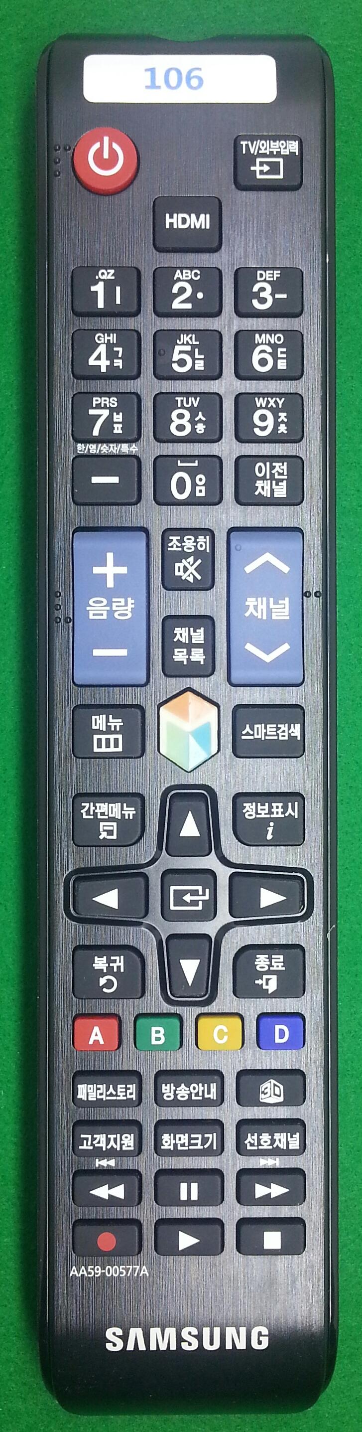 삼성106_cover-0.jpg
