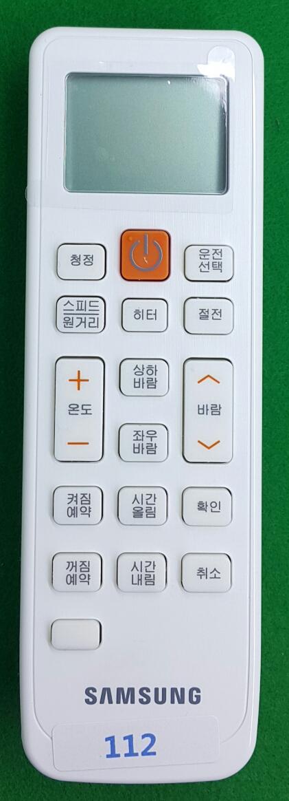 SAMSUNG DB93-11115F 01.jpg