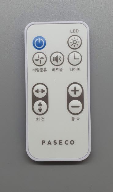 파세코2.jpg